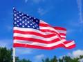 США помогут Украине реформировать антимонопольный комитет