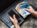 НБУ рекомендует бизнесу перейти на расчеты в евро