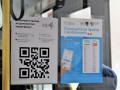 В Виннице внедрили sms-оплату за проезд в общественном транспорте