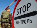 С российской стороны на границе с Украиной не работают два пункта пропуска