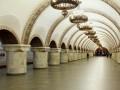 Один из выходов станции метро Золотые ворота временно закрыли