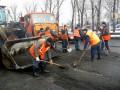 КГГА отрапортовала о ликвидации ям на дорогах Киева