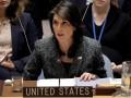 США объяснили причины выхода из Совета ООН по правам человека