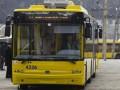 В Киеве хотят резко повысить стоимость проезда в коммунальном транспорте