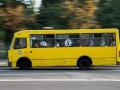 В Киеве обстреляли маршрутку
