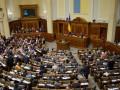 Закон о прекращении полномочий нардепов передали в Венецианскую комиссию