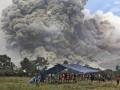 При извержении вулкана на Суматре погибли 16 человек