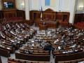 Количество комитетов Верховной Рады будет увеличено
