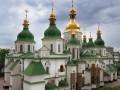В Софие Киевской проходит молебен за Украину