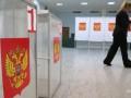 В РФ ответили на ноту Киева из-за выборов в Крыму