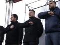Лидеры националистических партий выдвинули ультиматум власти