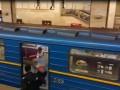 В Киеве голый мужчина пытался угнать поезд метро