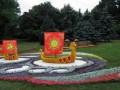 Власти Киева отчитываются об украшении столицы цветами отредактированными фото - соцсети