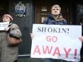 Активисты пикетировали здание ГПУ в Киеве