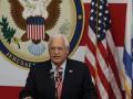 США допускают аннексию Израилем части Западного берега реки Иордан