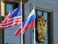 США вышлют дипломатов РФ из двух городов - СМИ