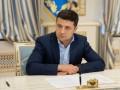 Зеленский уволил трех советников