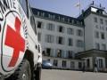 Красный Крест доставил в Луганск 60 тонн продуктов