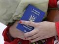 За три года от украинского гражданства отказались 24 тысячи человек