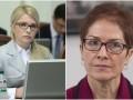У Тимошенко рассказали подробности ее встречи с послом США