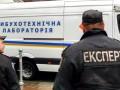 В Деснянском районе Киева произошел взрыв