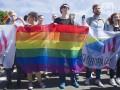 В Киеве анонсировали гей-парад на Крещатике