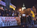 Львовяне протестовали против разведения войск в Золотом