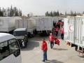 Красный Крест отправил на Донбасс 30 тонн гумпомощи