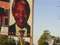Организм Манделы демонстрирует большую сопротивляемость - врачи