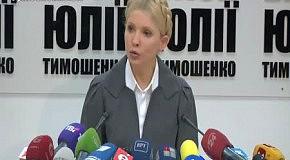 Юлія Тимошенко: Влада використає кошти МВФ для корупційної оборудки РУЕ ч2