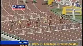 Легкая атлетика: чемпионат мира 2007