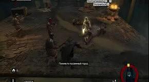 Прохождение Assassins Creed: Revelations 60 часть