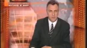 Массовая педофилия в Западной Европе. Права человека