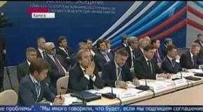 Выступление Премьер министра Украины Азарова в Калуге