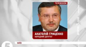 """Депутат от """"Батьківщини"""" сложил свои полномочия"""