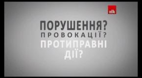 """Огляд дня: Дайджест від """"Гарячої лінії Народного контролю"""" телеканалу ZIK. 05.03.14"""