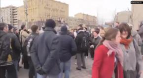 Марш мира в Москве 15 марта