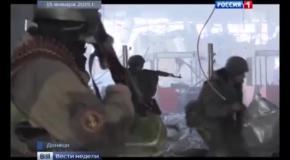 Донецкий аэропорт штурмует морская пехота России