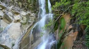 водопады Псыдах и Шапсуг - MAMORU TOUR