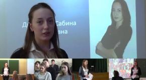 Выборы в молодежный парламент г  Новосибирск 2017г
