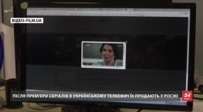 Мовні квоти для телебачення: що очікувати на українських телеканалах