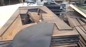 Вискоза завод дом для бездомных