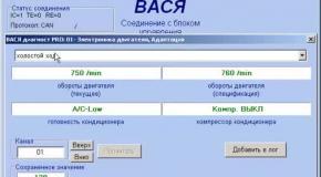 Руководство - Как работать с кабелем - Вася Диагност