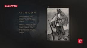 Народні месники чи карпатські головорізи: ким насправді були опришки