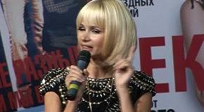 Диана Дорожкина рассказала «Зверни увагу!» о главном в отношениях
