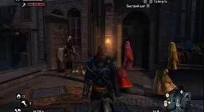 Прохождение Assassins Creed: Revelations 61 часть