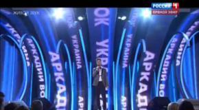 Новая Волна 2013: Аркадий Войтюк - Мамо - 3 день