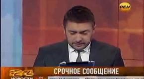 Березовский не умер!?