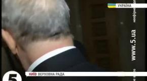 Янукович вышел на связь - реакция депутатов