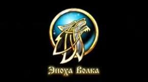 Иван Царевич в Донецке-16.03.2014